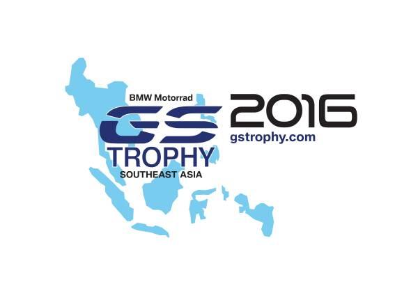 P90185960-bmw-motorrad-international-gs-trophy-southeast-asia-2014-06-2016-600px